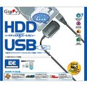 UD-303SM/A [IDE USB2.0変換アダプタキット]