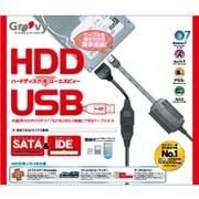 UD-500SA/A [SATA/IDE USB2.0変換アダプタキット]