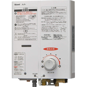 RUS-V53YT(WH)/13A [ガス湯沸かし器(都市ガス用) 先止式 ホワイト]