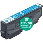 ECI-E70L-C [エプソン ICC70L 互換リサイクルインクカートリッジ シアン]