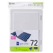 FC-MMC22SD [メモリーカードファイルケース(SDカード用・両面収納タイプ)]