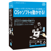 BOOT革命/USB VER.6 STANDARD 通常版