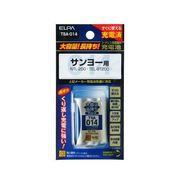 TSA-014 [電話機用ニッケル水素充電池 大容量タイプ 3.6V 800mAh]
