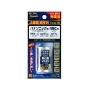 TSA-023 [電話機用ニッケル水素充電池 大容量タイプ 2.4V 900mAh]