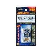 TSA-090 [電話機用ニッケル水素充電池 大容量タイプ 3.6V 800mAh]