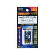 TSA-121 [電話機用ニッケル水素充電池 大容量タイプ 3.6V 800mAh]