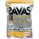 ザバス タイプ2 スピード バニラ味(1.155kg(約55食分))