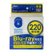 BD-002-110W [Blu-ray/DVD/CD用 両面不織布ケース 110枚 ホワイト]