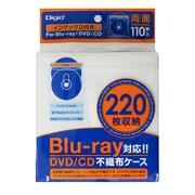 BD-004-110W [Blu-ray/DVD/CD用 タイトル付き両面不織布ケース 110枚 ホワイト]