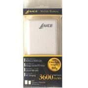 HLAU-360MMC-WH [モバイルバッテリー AC3600mAh ホワイト]