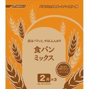 SD-MIX200A [食パンミックス 2斤分×3]