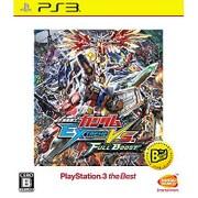 機動戦士ガンダム EXTREME VS. FULL BOOST PlayStation3 the Best [PS3ソフト]