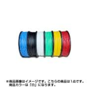 C-13-01 [3Dプリンター UPシリーズ用 純正ABS樹脂フィラメント 白 500g]