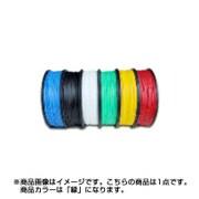 C-13-06 [3Dプリンター UPシリーズ用 純正ABS樹脂フィラメント 緑 500g]