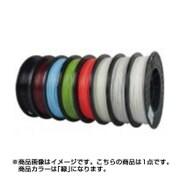 CB0107 [3Dプリンター UPシリーズ用 純正PLA樹脂フィラメント 緑 500g]