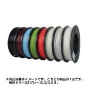 CB0106 [3Dプリンター UPシリーズ用 純正PLA樹脂フィラメント グレー 500g]