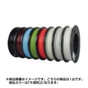 CB0045 [3Dプリンター UPシリーズ用 純正PLA樹脂フィラメント 半透明 500g]