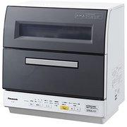 NP-TR8-H [卓上型食器洗い乾燥機 ECONAVI(エコナビ)搭載 グレー]