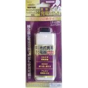 MD-03WH [乾電池式充電器 docomo FOMA SoftBank3G用]