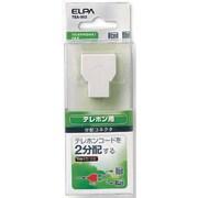 TEA-003 [TEL用2分配コネクタ 6極2芯/4芯タイプ]