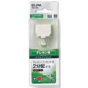 TEA-004 [TEL用ダブルコンセント 6極2芯/4芯タイプ]