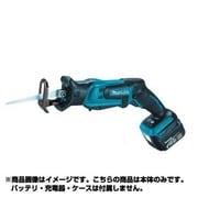 JR144DZ [充電式レシプロソー 本体のみ バッテリ・充電器・ケース別売]