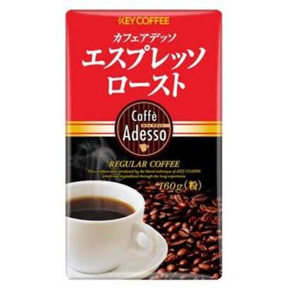 VP カフェアデッソ エスプレッソロースト 160g [レギュラーコーヒー 粉(真空パック)]