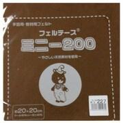 GFMBON20 227 [20cm角 ウールカットフェルト 219]