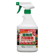 植物用万田酵素ストレートタイプ [植物活力液 900cc]