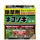 ネコソギ トップRX 粒剤 3kg