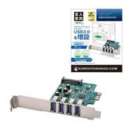 USB3.0-PCIE-P4-R2 [インタフェースボード]
