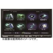 CN-R330D [Strada(ストラーダ) 7V型SDカーナビゲーション 地上デジタルTV/DVD/CD内蔵 SD対応 180mmコンソール用]
