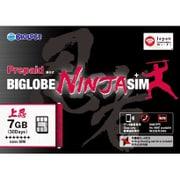NINJA SIM 上忍 7GB [プリペイドnanoSIM]