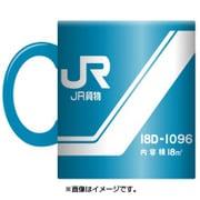コンテナ柄マグカップ [JR貨物 18D形]