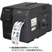 TM-C7500 [カラーラベルプリンター マットインク対応モデル]