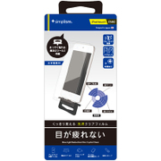 TR-PFTC14-BCCC [iPod touch 第5世代用 ブルーライト低減 液晶保護フィルム 光沢]
