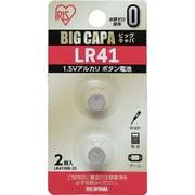 LR41-2S [アルカリボタン電池 BIG CAPA 41型 2個入]