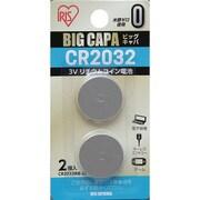 CR2032-2S [リチウムコイン電池 BIG CAPA 2032型 2個入]