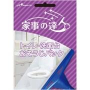 家事の達人 トイレ・洗面台おそうじパック [チケット型ハウスクリーニング 1回分]