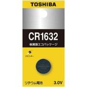 CR1632EC [コイン型リチウム電池]