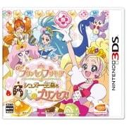 Go!プリンセスプリキュア シュガー王国と6人のプリンセス! [3DSソフト]