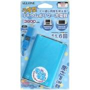 ALG-ULP38A [ETC ゲーム用 薄型リチウムイオンポリマー充電器 3800mAh ブルー]