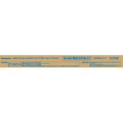 FLR40SEXDMX36E10K [直管蛍光灯(ラピッドスタート形) パルックe-Day クール色(昼光色) 40形(37W) 10本入]