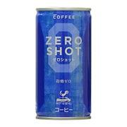 ゼロショットコーヒー185g ×30本 [コーヒー飲料]