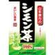 山本漢方のシモン茶100% 3g×16袋