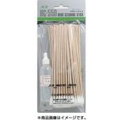 HC-550 [CD・DVDヘッドクリーニングキット]