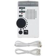 TEA-082 [受話音量増幅アンプ 着信通知フラッシュ付]