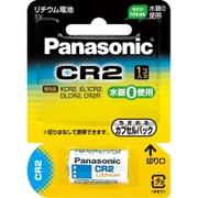 CR-2W [デジタルカメラ用リチウム電池]
