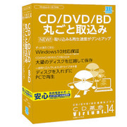 CD革命/Virtual_Ver.14_通常版 [Windows]