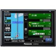 CN-GP550D [Gorilla(ゴリラ) 5型 SSDポータブルナビゲーション]